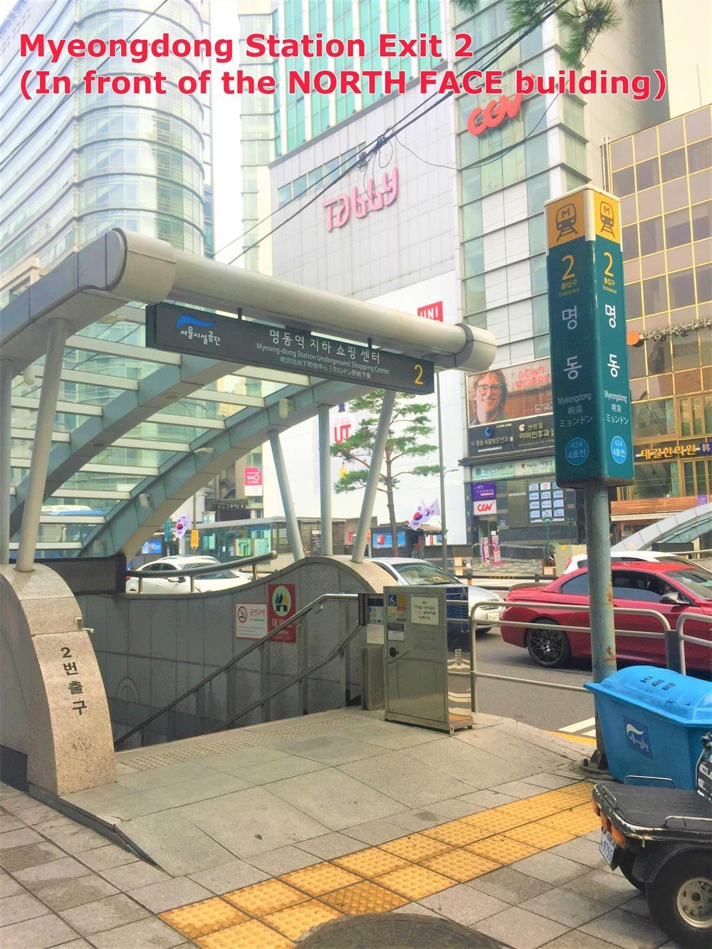 Jeonju Hanok Village Shuttle Bus Package