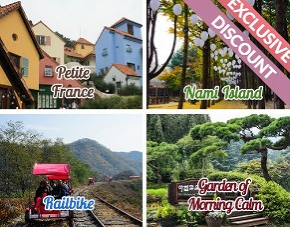 One Day Package: Visit 4 Famous Destinations in Gapyeong.