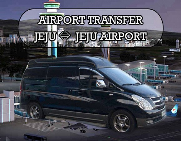 Jeju Airport Private Pickup Service